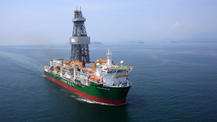 Buque de exploración de hidrocarburos de Repsol. Foto: Repsol.